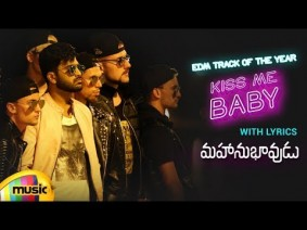 Kiss Me Baby song lyrics