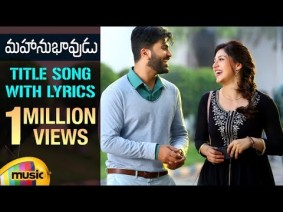 Mahanubhavudu Title Track Song Lyrics