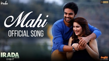 Mahi Song Lyrics