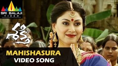 Mahishasura Mardhini Song Lyrics