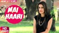 Mai Haari Song Lyrics