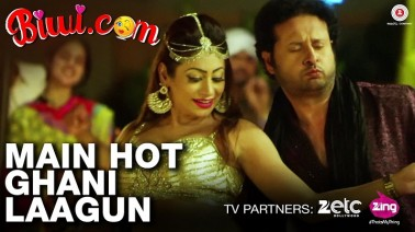 Main Hot Ghani Laagun Song Lyrics