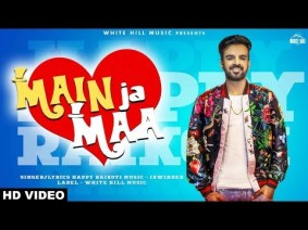 Main Ja Maa Song Lyrics