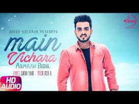 Main Vichara Song Lyrics