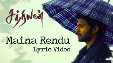 Maina Rendu Song Lyrics