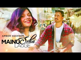 Mainu sohn lagge Song Lyrics