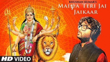 Maiya Teri Jai Jaikaar Song Lyrics