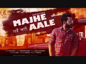Majhe Aale Song Lyrics