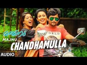 Chandhamulla Song Lyrics