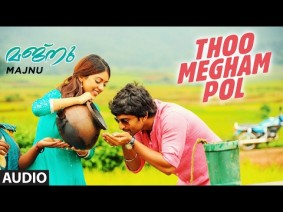 Thoo Megham Pol Song Lyrics