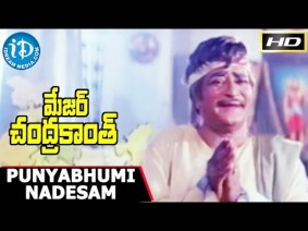 Punyabhumi Nadesam Song Lyrics