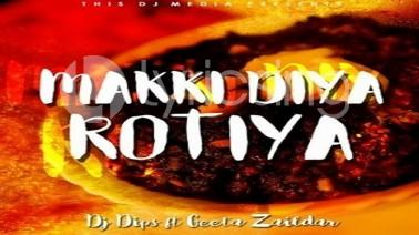 Makki Diya Rotiya Song Lyrics
