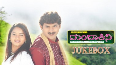 Male Male Neeru Song Lyrics