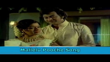 Mallelu Pooche Song Lyrics