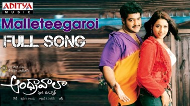 Malleteegaroi Song Lyrics