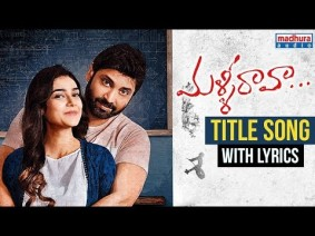 Malli Raava Title Song Lyrics