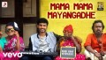 Mama Mama Mayangadhe Song Lyrics