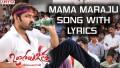 Mama Maraju Song Lyrics