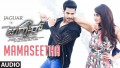 Mamaseetha Song Lyrics