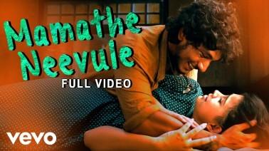 Mamathe Neevule Song Lyrics