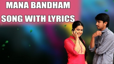 Mana Bandham Song Lyrics