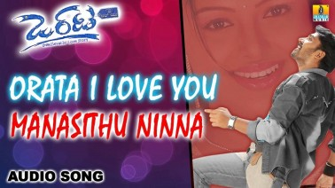 Manasaitu Ninna Song Lyrics