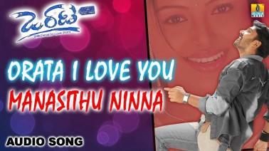 Manasaitu Ninna Song Lyrics