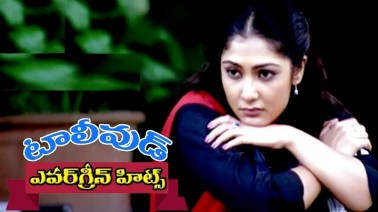 Manasavacha Song Lyrics