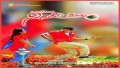 Manasu Idre Maarga Song Lyrics