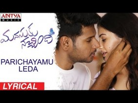 Parichayamu Leda Song Lyrics