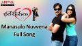 Manasulo Nuvvena Song Lyrics