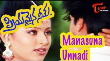 Manasuna Unnadi II Song Lyrics