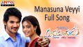 Manasuna Veyyi Song Lyrics