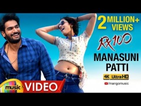 Manasuni Patti Song Lyrics