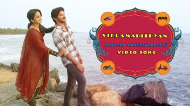 Manathe Chandanakeeru Song Lyrics