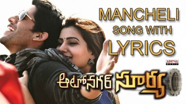 Mancheli Song Lyrics