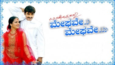 Maniyaga Yaru Illa Song Lyrics