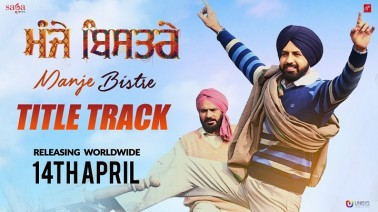 Manje Bistre Song Lyrics