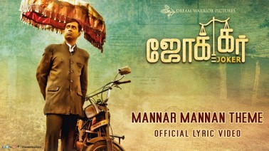 Mannar Mannan Song Lyrics