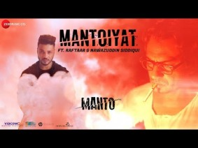 Mantoiyat Song Lyrics