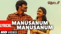 Manusanum Manusanum Song Lyrics