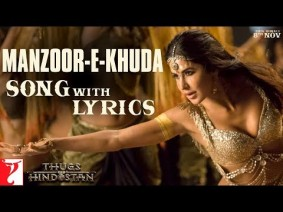 Manzoor-e-Khuda Song Lyrics