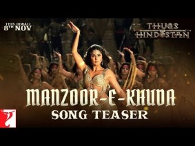 Manzoor-e-Khuda Song Teaser Lyrics