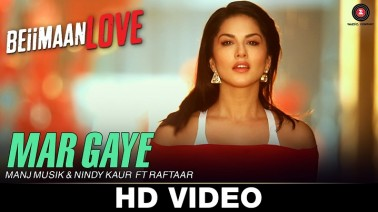 Mar Gaye Song Lyrics