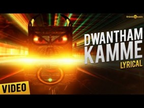 Dwantham Kamme Song Lyrics