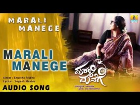 Marali Manege Title Song Lyrics