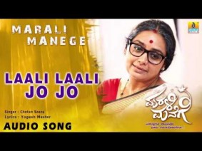 Laali Laali Jo Jo Song Lyrics