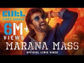 Marana Mass Song Lyrics