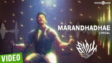 Marandhadhae Song Lyrics