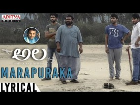 Marapuraka Song Lyrics